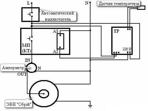 Электрическая схема электронного блока управления микас 7 1 скачать с схема электронного блока управления.